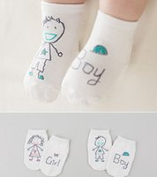 Wholesale Fashion Cotton BOY GIRL English Letter Graffiti Style Ankle Socks Girl Boy Baby Socks New Autumn Winter Children Socks ATM