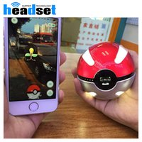 Wholesale 2016 NEW Arrivals Ball Power Bank mA Chager With LED Light For AR Games Best Quality