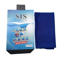 Wholesale 2016 Gifts package Cold Towel Summer Sports Ice Cooling Towel Double Color Hypothermia cool Towel cm for sports children Adult