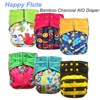 Wholesale New Happy Flute AIO Cloth Diaper Resuable Diapers for Children Bamboo Charcoal Double Gussets Super absorbency Fit kg Baby