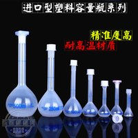 Wholesale 10ml ml ml ml special offer bottle ml mlPP plastic high temperature experimental equipment