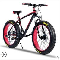 Wholesale 2016 Hot sales speed inch high carbon steel material Spring Fork Low Gear Non damping Cycling Equipment Producers Snow Mountain Bike