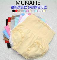 Wholesale Japanese new MUNAFIE Seamless High Waist Abdomen Palace Memory shape memory