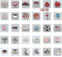 Wholesale New arrive many styles fashion float locket charms alloy float charm For Float Locket Accessories SRAL BE348
