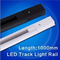 Wholesale Led Track Light Lamp Rail Line connector Meters Phase White Black International Universal Metal Halide Slide Rail Connector
