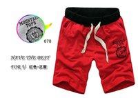 basketball shorts lot - Male sport shorts masculina de marca Shorts men beach Short board men s basketball running boardshorts