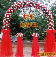 Wholesale Full flower silk wedding door arches happy arch opening anniversary activities props