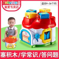 Wholesale AUBAY genuine magical multi area children to baby house Aobei puzzle toy building blocks