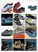 ancient purple - quality flyknit recer gray black white purple orange rainbow Multicolor for man and women without box
