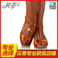 Wholesale Betty High grade Latin shoes Betty shoes Female Latin shoes Genuine Female Adult summer Dance square Soft Bottom shoes High heeled shoes