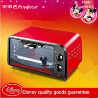 Wholesale cake machine Royalstar small household multifunctional electric oven temperature control mini cake baking machine