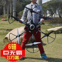 Acheter Hélicoptère de contrôle vidéo-500W pixel télécommande avions de charge hélicoptère haute définition aérienne UAV modèle de contrôle hélicoptère rotor six antennes en temps réel