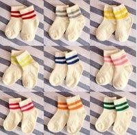 bar socks - C648 South Korean foreign trade children socks socks cute cotton socks two bars parallel bars