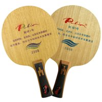 Wholesale Palio CHOP NO Defensive Table Tennis Blade Shakehand for PingPong Racket