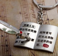 bar purse - Romantic Accessory Gift For Lovers quot Writing Poem For You quot Pendant Keychain Keyring Keyfob Fashion Purse Bar Key Chain Key Ring
