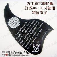 Wholesale Left hand folk guitar backplate backhand acoustic guitar faceplate black