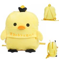 backpack chicken - Fashion The chicken cm years Children s Bags Plush Backpack Shoulder Bag Cartoon Schoolbag Baby toys