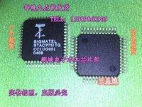 Wholesale STAC9751TG