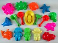 plastic kids garden tool set - summer beach toys plastic kid toys small boat garden tools sand mold set