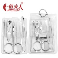 beauty manufacturers - Any kinds of nail clippers group nail scissors beauty sets of promotional gifts manufacturers selling PVC Manicure suit