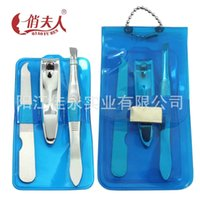 Cheap PVC beauty suit bag manicure nail scissors nail trimming tool kit 3pcs set factory wholesale fashion nail art high quality carbon steel