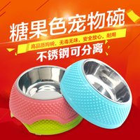 Wholesale Pets Shuiju stars utensils plastic dog bowl stainless steel Combo Pretty interesting the family must love dogs