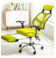 Wholesale Home Furniture computer chair Green color offcie multifuntion computer chair customized