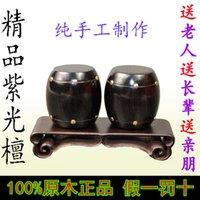 Wholesale The purple sandalwood material drummer twist hand pieces lobular red sandalwood wood ebony ebony with a pair of yuan