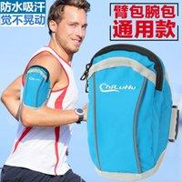 apple hu - Chi Lu Hu outdoor running mobile phone arm wrist bag bag bag arm arm with the arm sleeve and arm bag