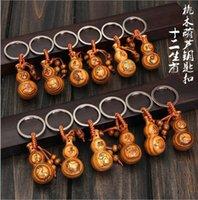 ferro alloys - Mahogany gourd key chain Peace ferro zodiac key chain pendant Manual sculpture small