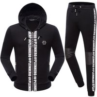 Wholesale 2016 Brand PHILIP PLEIN New Sports Suit Hooded PP Casual Set Sweatshirt Pants Sportswear hoodies men sports men s suit trousers