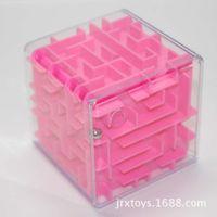 alpinia oxyphylla - Hot Sales Classical cm D Maze Alpinia Oxyphylla Interesting Degree Rotation Rubik s Cube Toys For Children ZD018A