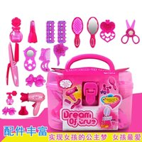 beauty salon toys - pieces set Children simulation beauty salon toys suit pink girls simulation dressing table kids cosmetics toys set gifts