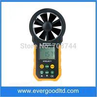 air flow volume - HYELEC MS6252A Digital Air Speed Anemometer Air Volume Air Flow Test Meter