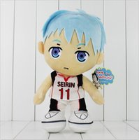 basketball games videos - 32cm Kuroko s Basketball Seirin Plush Soft Stuffed Doll Toy for kids gift toy EMS