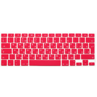 Wholesale UK Russian Letters Keyboard Film protector for Macbook Air Pro Retina quot quot quot Laptop Skin Covers for Mac book Gel case