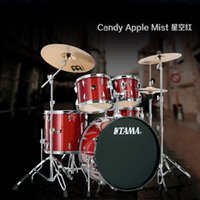 Wholesale TAMA The Imperial Star frame drum