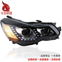 angels eyes offering - Special offer Subaru XV angel eye headlight assembly VX xenon headlamps with U lens the European version of LED