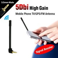 antenna boost - Digital TV GPS Signal Booster Boost Strength Aerial Antenna DBI mm better signal transfer