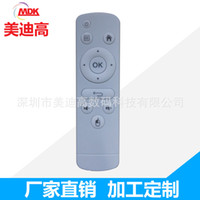 box dvd set wholesale - white super thin remote control for Network MDK X4 slim set top box and DVD offer Personal Tailor