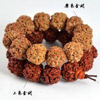 Cheap Five Valve Bodhi Buddha Bracelet Bead Size 1.6 2.2 CM Natural Peter Jackson's King B Wood Shamballa Bracelets PEARL