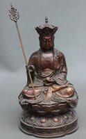 Wholesale 11 quot Tibet Pure Red Bronze Ksitigarbha Bodhisattva Dizang TangSeng Buddha Statue