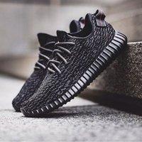 Wholesale 2016 Kanye Milan West Y Boost pirate black turtle doves grey Y YeeZus shoes moonrock tan Sneaker