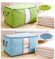 Wholesale 60 Home Blanket Quilts Pillow Clothes Storage Bag Case Handles Underbed Storage Bag Bamboo woven storage box colors