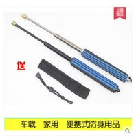 Wholesale 2016 New hot selling self defense and shorten the rod spring whips three whiplash men s and women s self defense broken Windows free shippin