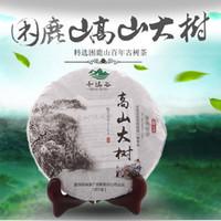 al por mayor viejo té pu erh-357g de Yunnan árbol viejo crudo Puer, hecho a mano de primer grado sin procesar té Pu Er, peso pierde Sheng Pu-Erh