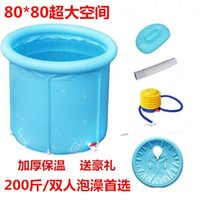 Wholesale Size cm With Pump Hot Selling Bathtub Folding Tub Inflatable Bath Bucket With Lid