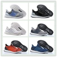 box light - High Quality Ultra Boost Men Women Sports Running Shoes Cheap Sneaker With Box Size US5
