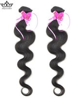 outlet brazilian hair - Cheap Brazilian Hair Weave Human Hair Extensions A Natural Color Body Wave Unprocessed Hair quot quot Factory Outlet