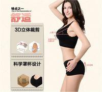 Wholesale Langsha Ms zero bondage lace Seamless Bra underwear steel ring lace free sports bra set